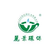 宁波丽景环保科技有限公司
