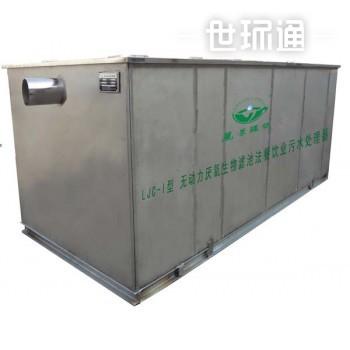 LJC-I 型无动力厌氧生物滤池法餐饮业污水处理器