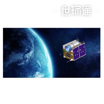 自有卫星遥感数据产品