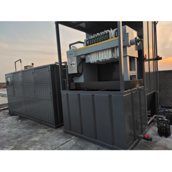 洗护用品废水处理设备