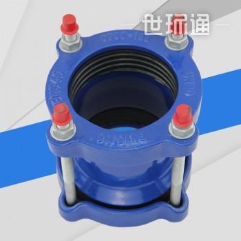 管道柔性接头  柔性管道连接器 法兰式伸缩接头