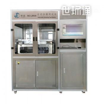 SC-L8020 自动扫描测试台
