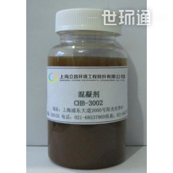 混凝剂CHB-3002