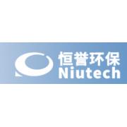济南恒誉环保科技股份有限公司