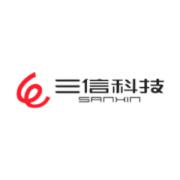 南通三信塑胶装备科技股份有限公司