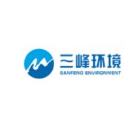 重庆三峰环境集团股份有限公司