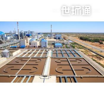 工业水系统