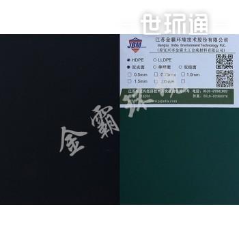 HDPE光面土工膜