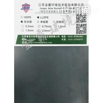 LLDPE光面土工膜