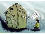 《排污许可管理条例》颁布后,企业须注意哪些要点?