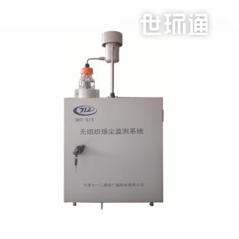 DHT515无组织扬尘在线监测系统