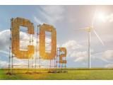 两部委重点关注2021年碳排放达标问题,世环会为工业低碳减排助力