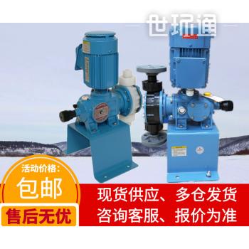 韩国千世KDV-13H 22H 23H 52H 82H-PTC 计量泵 加药泵