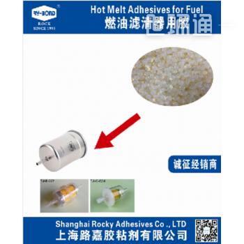 燃油滤清器用胶