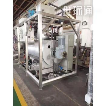 低温热泵结晶器