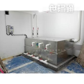 酒店餐饮油水分离器(内置式)