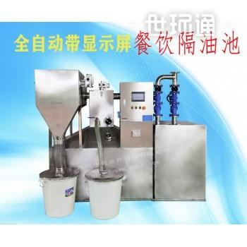 供应全自动餐饮隔油提升设备 4个水泵提升 隔油效果高