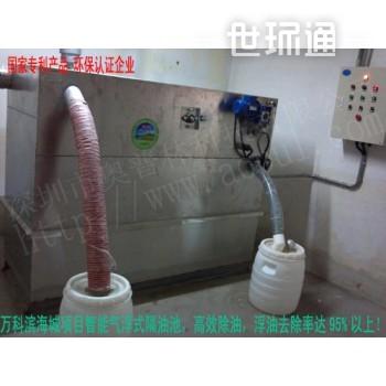 厨房隔油池 高效智能气浮式隔油器