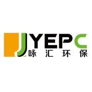 上海咏汇环保科技有限公司