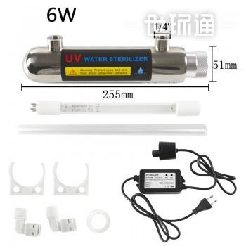 家用净水器专用100L/H的6w紫外线杀菌器