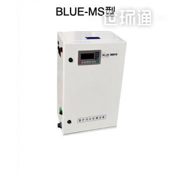 BLUE-MS型