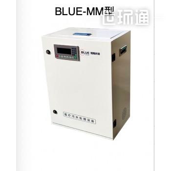 BLUE-MM型