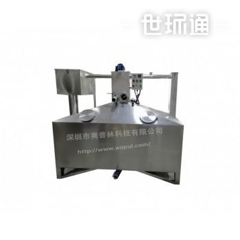 供应液压式自动搅拌油水分离器 深圳厂家直销隔油池