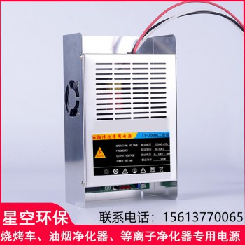 油烟净化器配件烧烤车专用高低压电源双高压电源