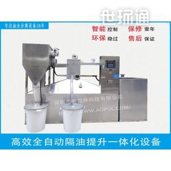深圳厂家直销 高效全自动不锈钢隔油池 餐饮隔油池