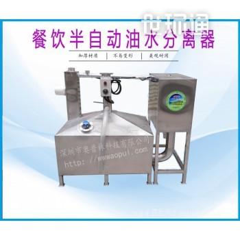 供应不锈钢餐饮半自动油水分离器 全国联保