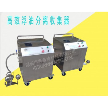 高效浮油不锈钢收集器