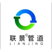 浙江联景塑胶有限公司