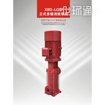 XBD-LG型立式多级消防泵组
