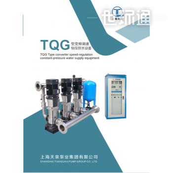 TQG型变频调速恒压供水设备