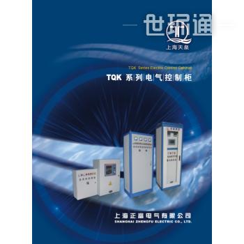 TQK系列电气控制柜