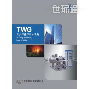 TWG无负压叠压给水设备