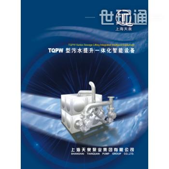 TQPW型污水提升一体化智能设备