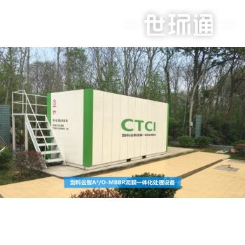 A³/O-MBBR泥膜一体化污水处理设备