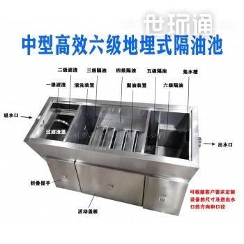 厂家直销 六级地埋式不锈钢厨房隔油池 不占厨房位置