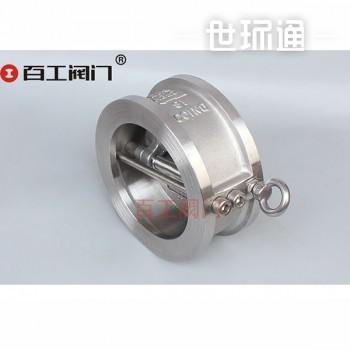 304316不锈钢蝶型对夹止回阀H76W-16P双瓣式单向阀蝶形逆止阀
