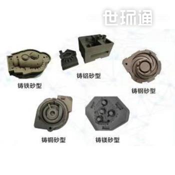 3D打印砂型产品