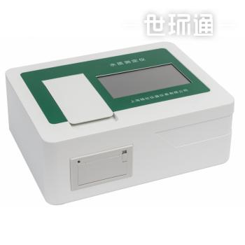 YS-MH6900 多参数水质测定仪