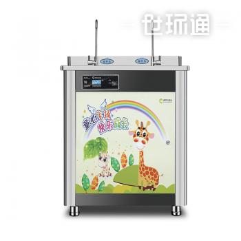 【新品】艾龙幼儿园专用饮水机