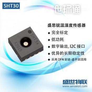 SHT30-DIS-B2.5KS盛思锐Sensirion原装数字式温湿度传感器模组