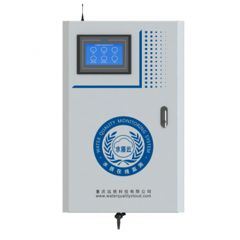 YG-WMSX02 多参数水质在线分析仪