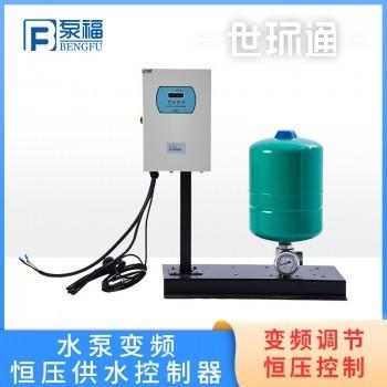 自动变频增压泵