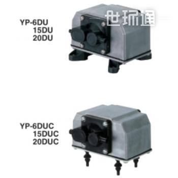 安永空气泵 YP-6DU・15DU・20DU