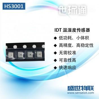 IDT瑞萨HS3001温湿度传感器原装正品低功耗无需校准高精度传感器