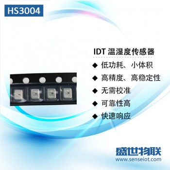 IDT温湿度传感器瑞萨HS3004原装正品低功耗无需校准高精度传感器