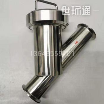 304不锈钢y型过滤器卫生级快装卡箍斜插过滤器